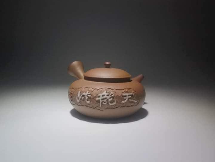 Tenkoku
