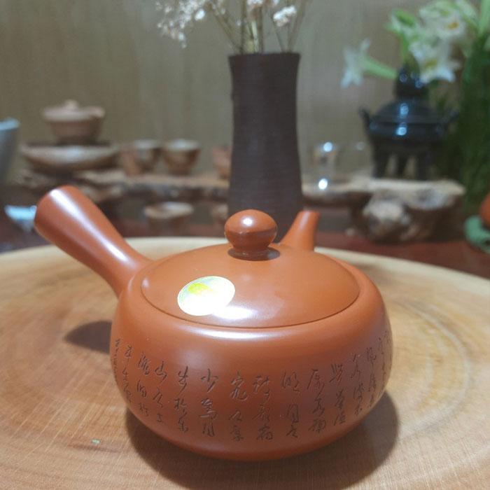 Ấm trà Tokoname thư pháp dung tích 250ml